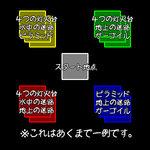 ShadowCrypt2.jpg