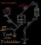 TombForbidden.jpg
