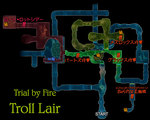 TrialByFire.jpg